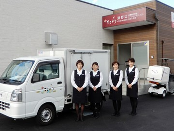 懐石膳こころ新横浜
