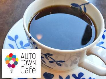 AUTO TOWN Café