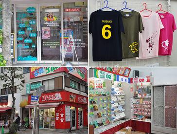 はんこ屋さん21 湘南藤沢店