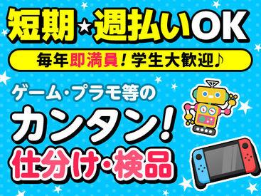株式会社トライ・アットリソース LWS1-魚崎