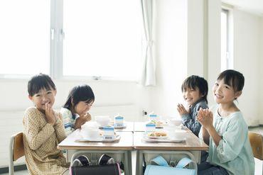 ハーベストネクスト株式会社 都田西小学校