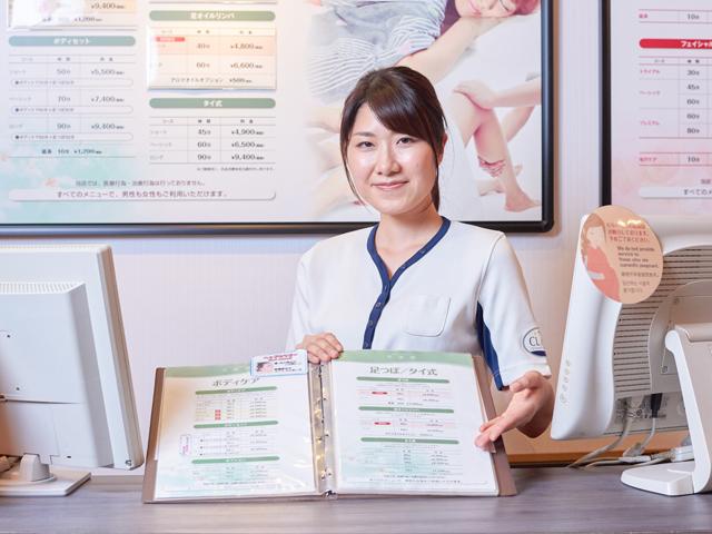 美楽園 東京健康ランドまねきの湯店