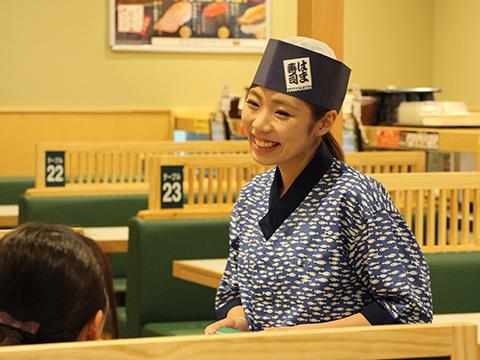 はま寿司  盛岡上田店