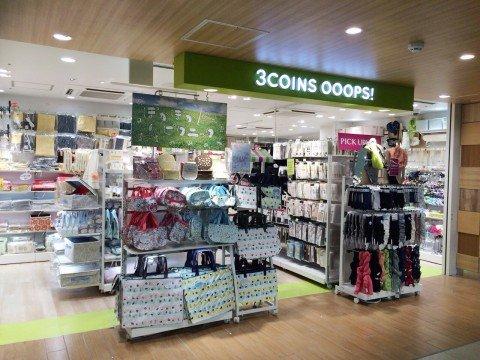 3COINS OOOPS!(スリーコインズウープス) エトモ長津田店