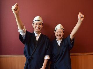 無添くら寿司 草加谷塚店