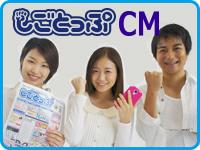 西戸崎開発株式会社