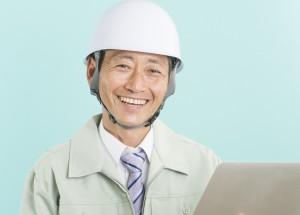 株式会社誠光建設