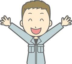 株式会社サンファミリー 福島営業所