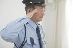 株式会社平成総合警備