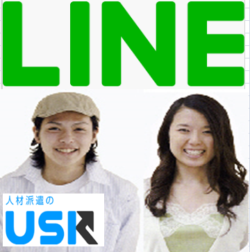 USK-Human株式会社