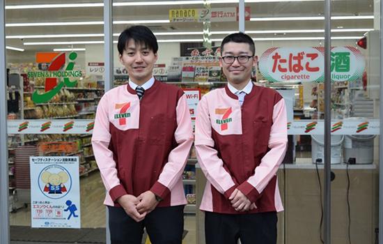増田石油株式会社