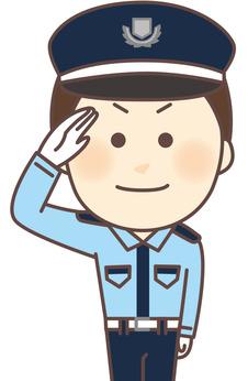 タイワトータル警備 横浜市西区みなとみらいテーマパーク