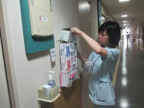 太陽技研ホールディングス 順天堂大学医学部附属静岡病院