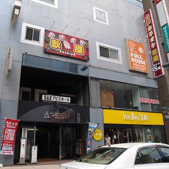 カラオケ歌屋 旭川買物公園4条店