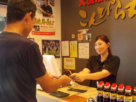タカスイ 大漁市場 こんぴら丸 熊本 八代店
