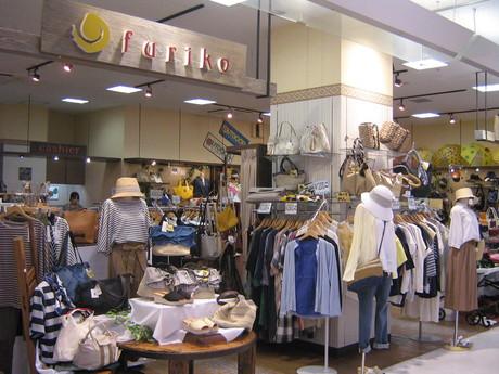 furiko 東長崎店