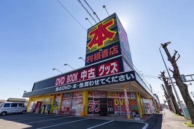 利根書店桐生店