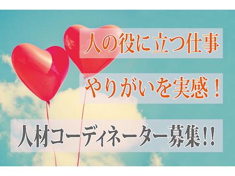 株式会社 プログレス 広島オフィス