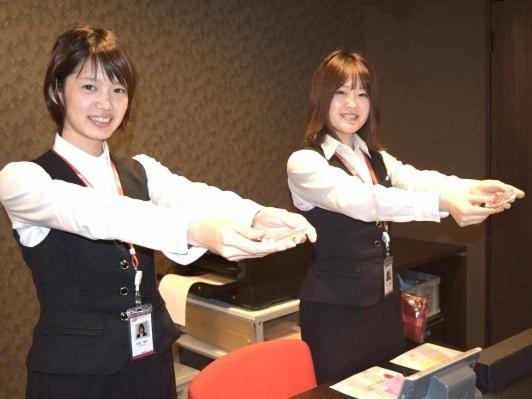 TKP浜松アクトタワーカンファレンスセンター