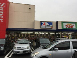 有限会社塚田商店