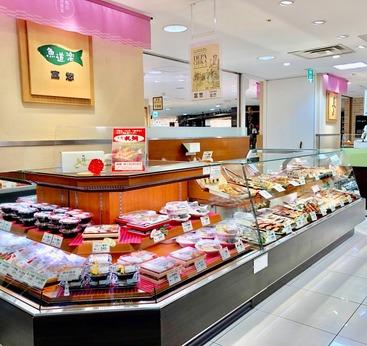 魚道楽 高島屋大阪店