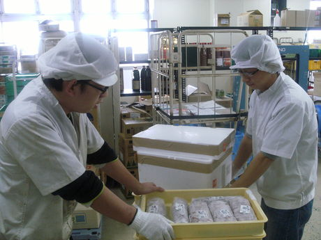 株式会社富惣 本社 食品工場
