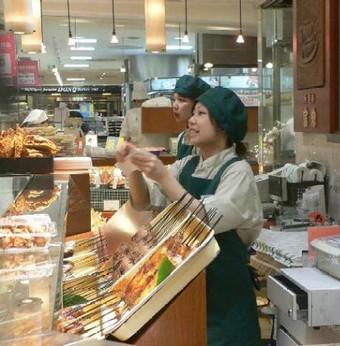 魚道楽 博多大丸店