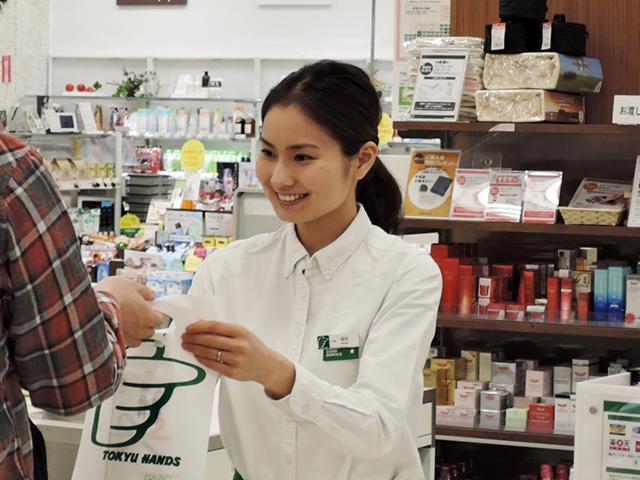 【東急ハンズ】岡山店