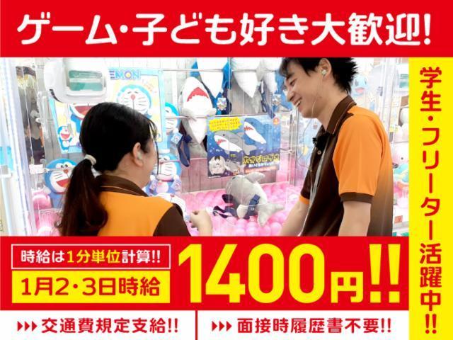 NICOPA&nico ground マーケットスクエア川崎イースト
