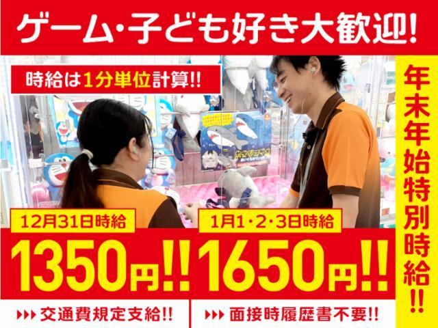 NICOPA&nico ground イーアス八王子高尾店