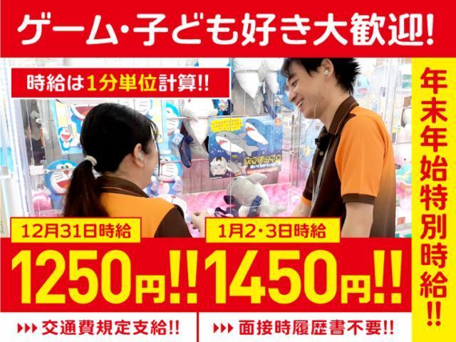 NICOPA&nico ground 丸井錦糸町店