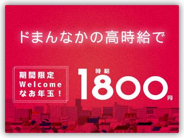 パーソルマーケティング株式会社 u1m00