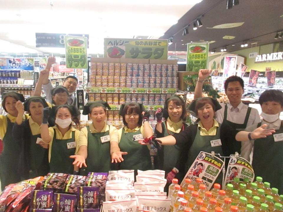 ニューヤヒロ 稲田堤駅前店