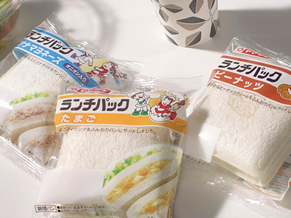 山崎製パン株式会社 松戸第一工場 人事課