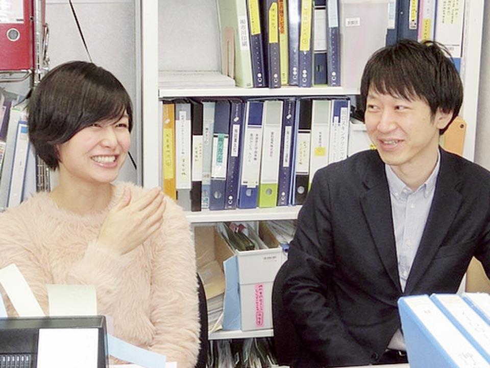 労働保険事務組合 千葉県労働保険指導協会