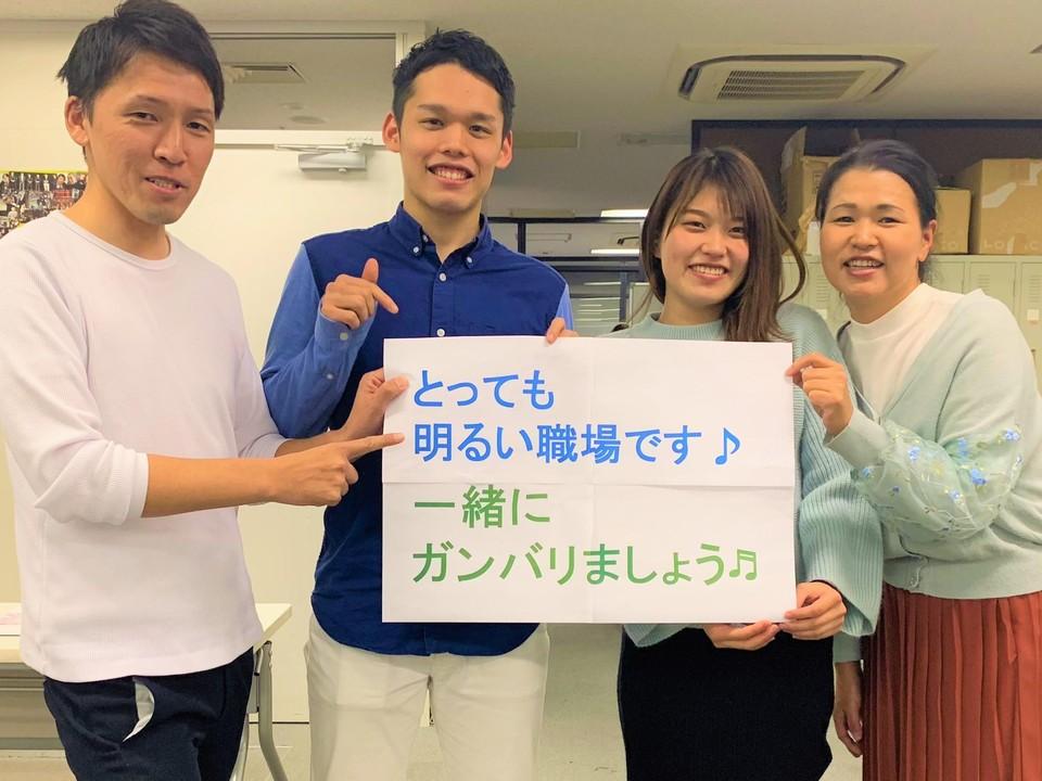 株式会社テレ・マーカー 福島営業所
