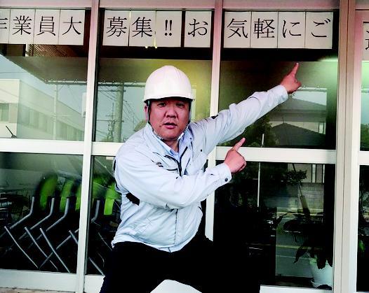 株 ライフワーク 1 宮崎南支店 2 清武支店