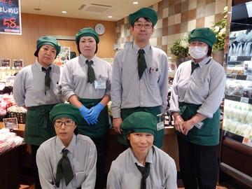 株式会社マルヨシセンター グランデリーズ昭和町店