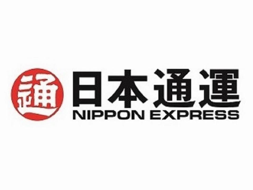 日本通運株式会社 和歌山警送支店