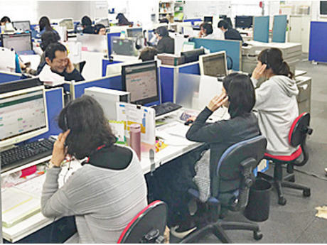 株式会社通販王国 薬院コールセンター