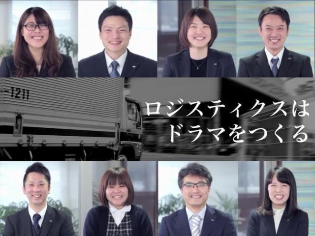 株式会社ネストロジスティクス 仙台営業所