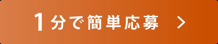 株式会社 東京建物アメニティサポート