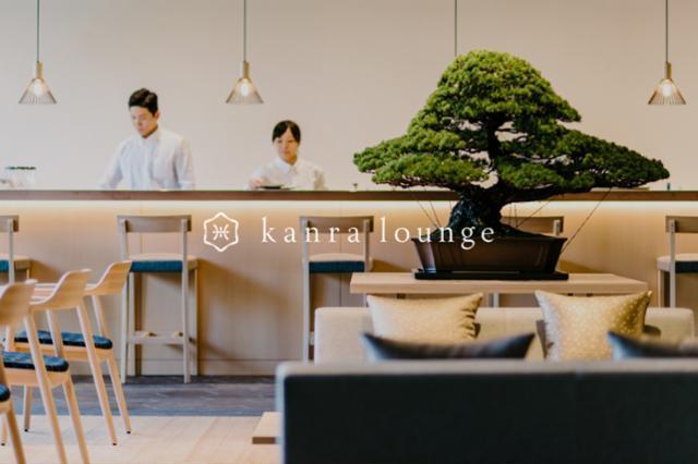 カンラ ラウンジ(kanra lounge)(アルバイト)