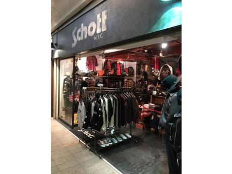 Schott Kobe