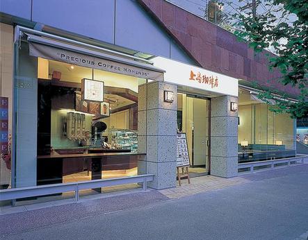 上島珈琲店 竹橋店