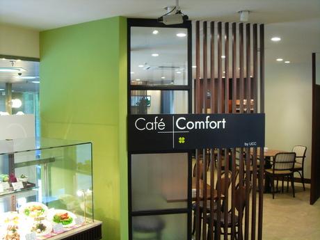 UCCカフェコンフォート 神戸市庁舎店