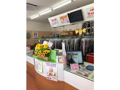 浦川クリーニング 宮崎店