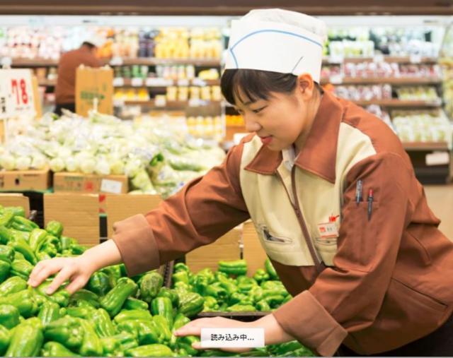 スーパーマーケットバローオタ店