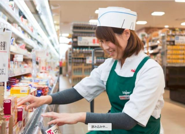 スーパーマーケットバロー石津店