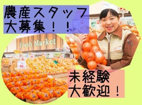 スーパーマーケットバロー下鳥羽店